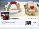 creationstudio