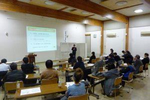 seminar-h30.11.30